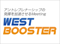 WEST BOOSTER