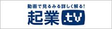 enfacTV STUDIO OSAKA